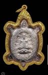 เหรียญหล่อ รุ่นสุขใจ เนื้อเงิน ปี2537 หลวงปู่หลิว วัดไร่แตงทอง