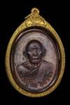 เหรียญอระหันต์ แม่น้ำคู้ ปี2518 บล็อควงเดือน หลวงปู่ทิม