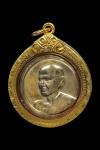 เหรียญ 100 ปี สมเด็จโต ปี15