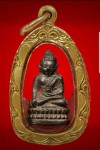 พระชัยวัฒน์ รุ่นแรก ปี35 เนื้อนวะ หลวงปู่หลิว วัดไร่แตงทอง