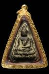 เหรียญหลวงพ่อเพชร วัดโรงช้าง ปี2498