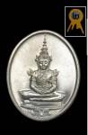 เหรียญพระแก้วมรกต ปี2525 พิมพ์ทรงฤดูร้อน เนื้อเงิน
