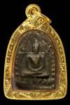 เหรียญหล่อโสฬส ปี2485 หลวงพ่อเส้ง วัดแหลมทราย