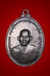หลวงพ่ออบ รุ่นแรก ปี2516 วัดถ้ำแก้ว จ.เพชรบุรี