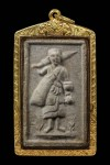 พระสิวลี เนื้อผงเกสร หลวงปู่โต๊ะ วัดประดู่ฉิมพลี