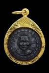 เหรียญตลับยาหม่อง พิมพ์เล็ก ปี2507 หลวงพ่อเต๋ วัดสามง่าม