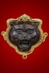 เหรียญหล่อหน้าเสือ รุ่น2 เนื้อนวะโลหะ  หลวงพ่อเปิ่น วัดบางพระ