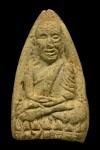หลวงปู่ทวด วัดประสาทฯ พิมพ์ใหญ่ เนื้อเขียวก้านมะลิ(2)