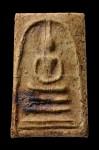 บางขุนพรหม ปี2509 พิมพ์เส้นด้ายกลาง(ลงกรุ)