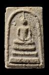 บางขุนพรหม ปี2509 พิมพ์ใหญ่จรดซุ้มนิยม(ฝังชิ้นบางขุนพรหม)