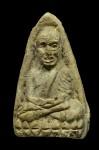 หลวงปู่ทวด วัดประสาทฯ พิมพ์ใหญ่ เนื้อเขียวก้านมะลิ