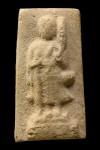 บางขุนพรหม ปี2509 พิมพ์สิวลี(หายาก) หลังตรายาง