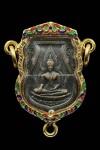เหรียญ พระพุทธชินราช 2485