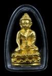 พระกริ่ง 7 รอบ ทองคำ หลวงปู่ทิม วัดพระขาว สร้าง 184 องค์