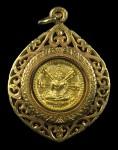 เหรียญล้อแม็คทองคำ หลวงพ่อโต วัดหลักสี่ เลี่ยมพร้อมใช้