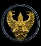 ครุฑทองคำ อ.วราห์ ปี40 รุ่น มหาเศรษฐี พิมพ์ใหญ่ No.501