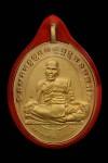 เหรียญหล่อโบราณ รุ่นแรก #เนื้อทองคำ #หมายเลข 16 หลวงพ่อท้วม วัดศรีสุวรรณ อ.ท่าชนะ จ.สุราษฎร์ธานี