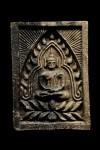 พระผงของขวัญเจ้าสัวอัมพวา หลวงพ่อสุรศักดิ์ วัดประดู่ พระอารามหลวง อ.อัมพวา จ.สมุทรสงคราม ตะกรุดเงิน เนื้อ 2 สี หมายเลข 2926