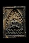 พระผงของขวัญเจ้าสัวอัมพวา หลวงพ่อสุรศักดิ์ วัดประดู่ พระอารามหลวง อ.อัมพวา จ.สมุทรสงคราม ตะกรุดเงิน เนื้อ 2 สี หมายเลข 2506
