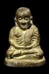 รูปหล่อหลวงพ่อเงิน วัดบางคลาน จ.พิจิตร เนื้อขันลงหินหล่อโบราณ รุ่น กองทุน 53