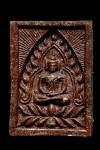 พระผงของขวัญเจ้าสัวอัมพวา หลวงพ่อสุรศักดิ์ วัดประดู่ พระอารามหลวง อ.อัมพวา จ.สมุทรสงคราม #หมายเลข 198