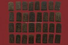 พระผงพรายสมุทร พิมพ์เล็ก หลวงพ่อเจิม วัดหอยราก นครศรีธรรมราช ปี 2499