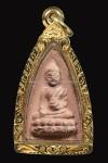 พระพุทโธน้อย