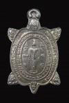 เหรียญพญาเต่าเรือน รุ่นปางเปิดโลก หลวงปู่หลิว วัดไร่แตงทอง จ.นครปฐม สร้างปี พ.ศ. 2539 เนื้อเงิน พิมพ์จิ๋ว หน้าแก่ นิยม ครับ