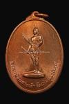 เหรียญ พระยาพิขัย ดาบหัก รุ่นแรก บ.ขาด ปี2513 สวยมาก