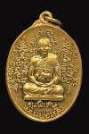 เหรียญหลวงปู่หลิว รุ่นพิเศษ สงครามเกาหลี ปี ๒๕๑๘ ออกวัดสนามแย้  ผิวกะไหล่ทองเดิม สวยมาก