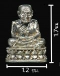 รูปหล่อหลวงปู่ทวดรุ่นสร้างเจดีย์เนื้อเงินปี 2533 พิมพ์กลาง