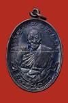 เหรียญเสื้อเกราะ หลวงพ่อเปิ่น วัดบางพระ ปี 2533