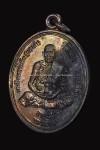 เหรียญหลวงพ่อทองดำ รุ่นแรก