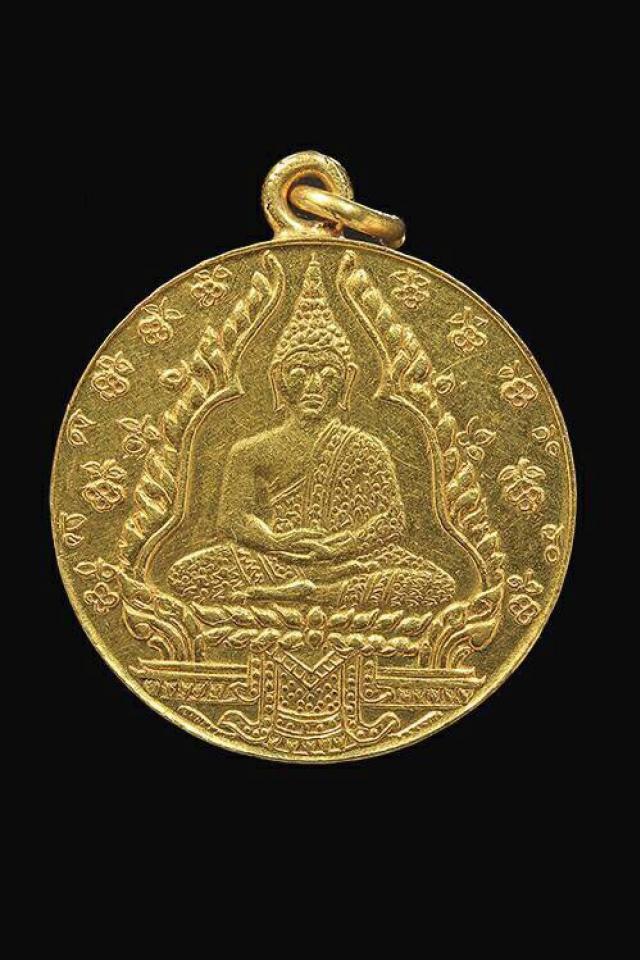 เหรียญพระแก้วมรกต เนื้อทองคำ
