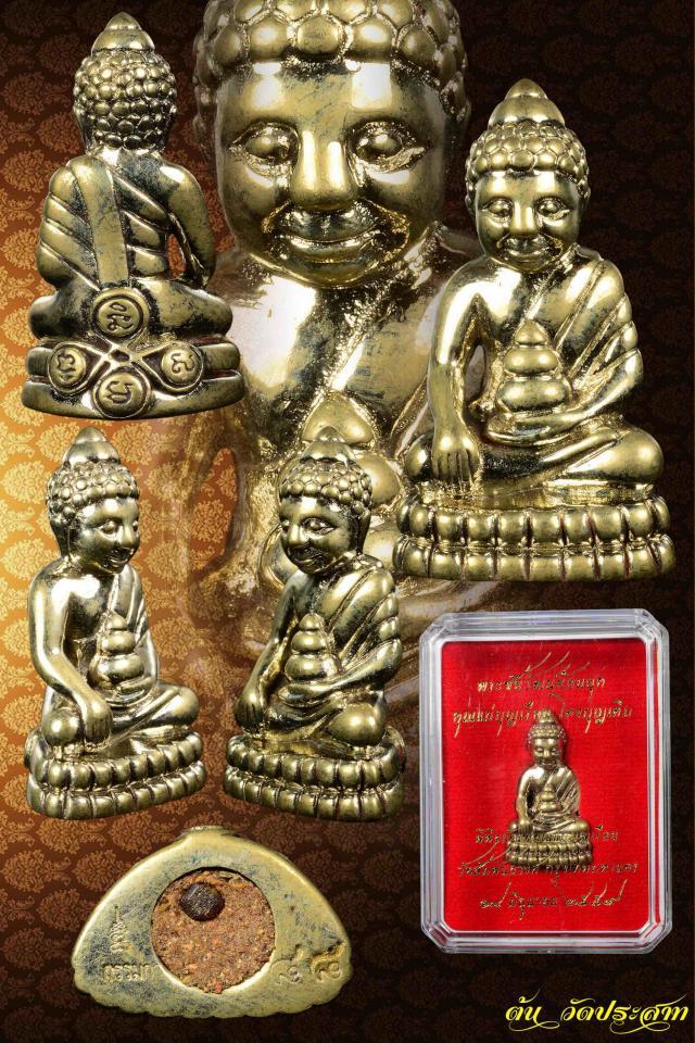 พระชัยพุทโธ  ย้อนยุค  เนื้อทองขาว (อัลปาก้า)   จะมาพร้อม รูปเหมือนบูชานำฤกษ์